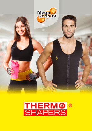 Thermo Shapers
